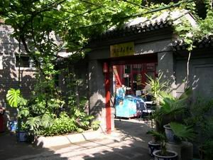 Beijing Far East Youth Hostel