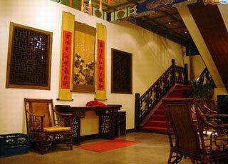 Lama Temple International Youth Hostel