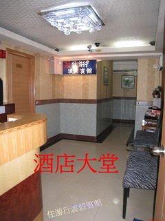Geo-Home Holiday Hostel